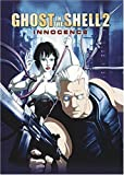 Ghost in the shell 2 : Innocence / réalisé par Mamoru Oshii | Oshii, Mamoru (1951-....). Monteur