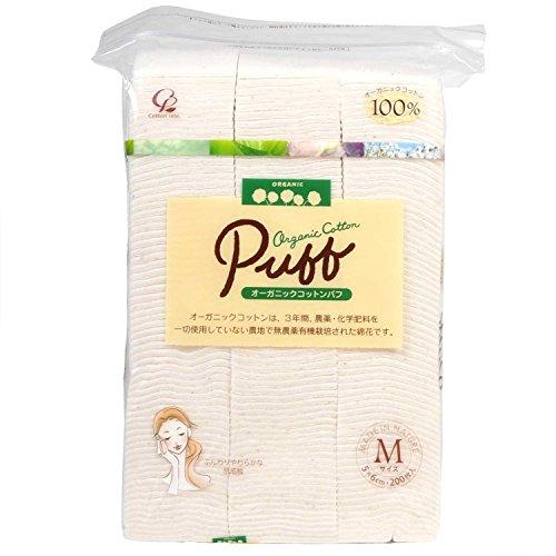 Cotton Labo Puff Organic , Size M, Biowatte zum Selbstwickeln von Verdampferköpfen, 1er Pack (1 x 200 Stück)