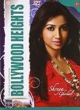 Bollywood Heights. Shreya Ghoshal
