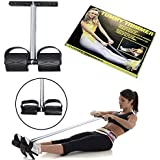 eSportic Fikshied™ Ab Exerciser Single Spring Tummy Trimmer-Waist Trimmer-Body Toner-Fat Buster- Multipurpose Fitness Equipment for Men and Women(Fikshied for Fitness)