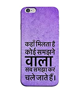 Fuson Designer Back Case Cover for Apple iPhone 6S (People Reality Fact Men Women Gents Ladies)