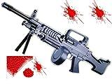 Softair Paintball Set Gewehr M269C + 500 Farbkugeln