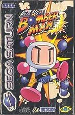 Bomberman - Sega Saturn