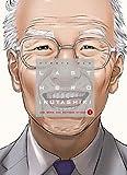 Last Hero Inuyashiki T01 (01)