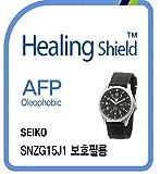 Healing shield Protezioni Schermo Oleophobic AFP Clear Film for Seiko Watch SNZG15J1 [Front 2pcs]