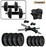 #2: KORE DM-20KG-COMBO6 Home gym & Fitness Kit