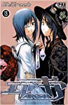 Air Gear Edition simple Tome 13