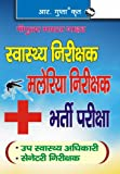 This comprehensive book is specially developed for the candidates of Health Inspector and Malaria Inspector Recruitment Exam. This book includes Previous Papers (Solved) & Study Material for the purpose of practice of questions based on the lates...