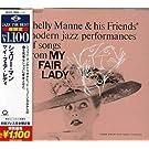 My Fair Lady [Ltd.Re-Issue]