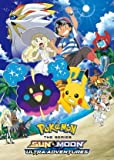 Import Posters Pokemon The Series – Sun and Mon Ultra Adventures – Wall Print - 30CM X 43CM