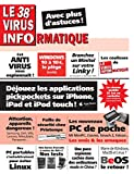 Le 38e Virus Informatique (Le Virus Informatique)