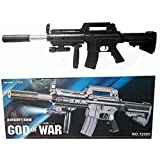 Halo Nation High Grade Sniper Toy Gun Big Size 28 inches with Flashlight , Laser Target System and 6'' BB Bullets