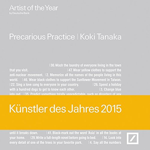 koki-tanaka-artist-of-the-year-2015