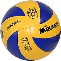 MIKASA Schul- und Jugendball MVA 350SL, mehrfarbig, 5