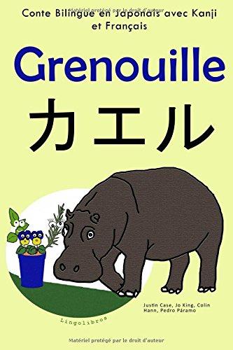 Conte Bilingue en Français et Japonais avec Kanji: Grenouille