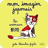 Mon imagier japonais - Les animaux