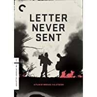 Criterion Collection: Letter Never Sent