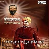 #4: Shri Ramkrishner Vivekananda - Barahanagar Hoitey Chicago