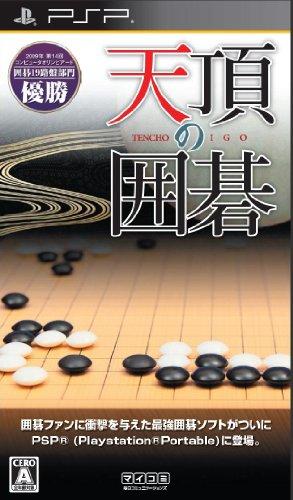 go-zenith-of-japan-import