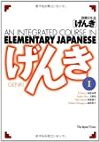 Genki 1: Integrated Course in Elementary Japanese