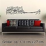 Autocollant mural Bismillah, Plastique, noir, 120 cm x 27 cm