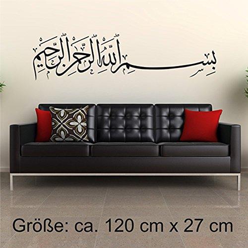 Wandtattoo Besmele 10 Islam Allah Bismillah Aufkleber Arabisch Türkiye Istanbul (Schwarz, 120 cm x 27 cm)