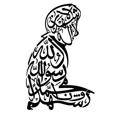 RUNstickers Islamische Kreativität mit arabischen Ziffern DIY Vinyl Haushaltskunst Wandtattoos bunte interessante Aufkleber Wanddekor Abnehmbare (Nähen Muster Islamische)