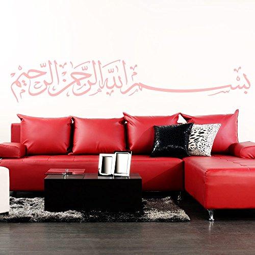 Grandora Wandtattoo Spruch Bismillah I pastellrosa (BxH) 120 x 22 cm I Allah Islam Arabisch Gott Besmele Sticker Aufkleber Wandaufkleber Wandsticker W5390