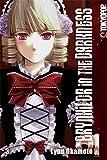 Brynhildr in the Darkness 03