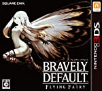 Bravely Default : Flying Fairy...