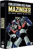 Mazinger (Goldorak) : Collection des Films - Coffret DVD
