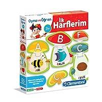 Clementoni 64429 Oyna ve Öğren İlk Harflerim