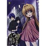 Animation - Sunday Without God Vol.3 (DVD) [Japan DVD] KIBA-2049