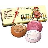 MYSORE SANDAL SOAP, 450g (Pack of 3)
