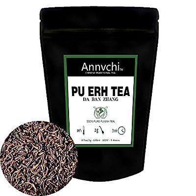 Pu-erh Thé Yunnan Chine (64 tasses) - Yunnan Thé Noir Pu Erh - Thé Rouge Pu-erh - Pu er Pu'erh Puer - 5 Ans D'age - 128g