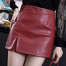 Minifalda de cuero de la PU 2017 otoño - invierno,M Rojo