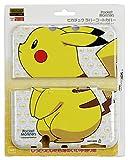 New Nintendo 3DS LL 3DS XL Pikachu decken / Japan importiert