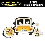 Kindergeschirr Set Bambus Batman Figur - Öko Produkt - Bambusfaser 5 Teilig. Perfekten Teller für kleine Hände. Spülmaschinenfest und leicht von Hand zu waschen für Kinder Baby Babygeschirr Kinderfahrzeug Kinderspielzeug. Besteck Babylöffel Bab