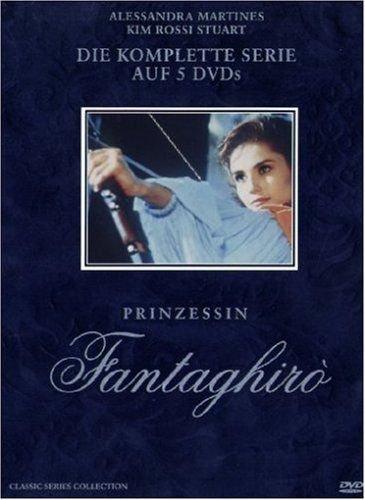 Bild von Prinzessin Fantaghirò - Die komplette Serie [5 DVDs]