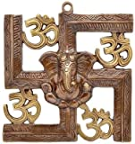 #8: Pindia 'Lord Ganesha On Swastik' Copper Wall Hanging (22 cm x 1 cm x 22 cm)