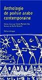 Anthologie de poésie arabe contemporaine - Edition bilingue français-arabe