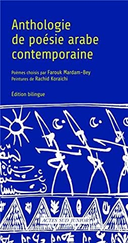 Anthologie de poésie arabe contemporaine : Edition bilingue