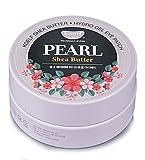 Koelf - Pearl Shea Butter Hydro Gel Eye Patch - 60 x Augenpads gegen Augenringe und Augenfalten - mit pflegender Shea Butter und Perlenpulver