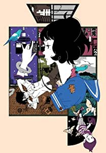 The Tatami Galaxy [Import anglais]
