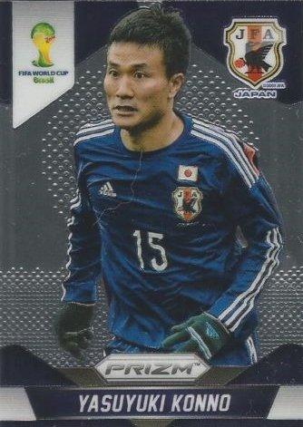 Panini Prizm World Cup Brazil 2014 Base Card # 198 Yasuyuki Konno Japan (Prizm Trading Cards)
