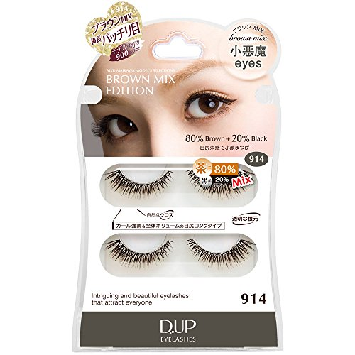 D.U.P Eyelashes Brown mix 914 [Badartikel]