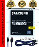 YBWF Care EB-BG530CBN BG530CBE 2600mAh Li-ion Battery for Samsung Galaxy Grand Prime