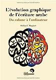 Du calame à l'ordinateur - L'évolution graphique de l'écriture arabe