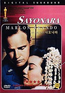 Sayonara, 1957, Region 1,2,3,4,5,6 Compatible DVD by Marlon Brando