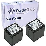 2x Hochleistungs Kamera Li-Ion Akku für Panasonic HDC HS300 HS700 HS3000 HS100GK HS250 DX-1 DX-3 DX-1EG-S SD-3 SD-5 SD-7 SD-9 SD-10 SD-20 SD-100 SD-200